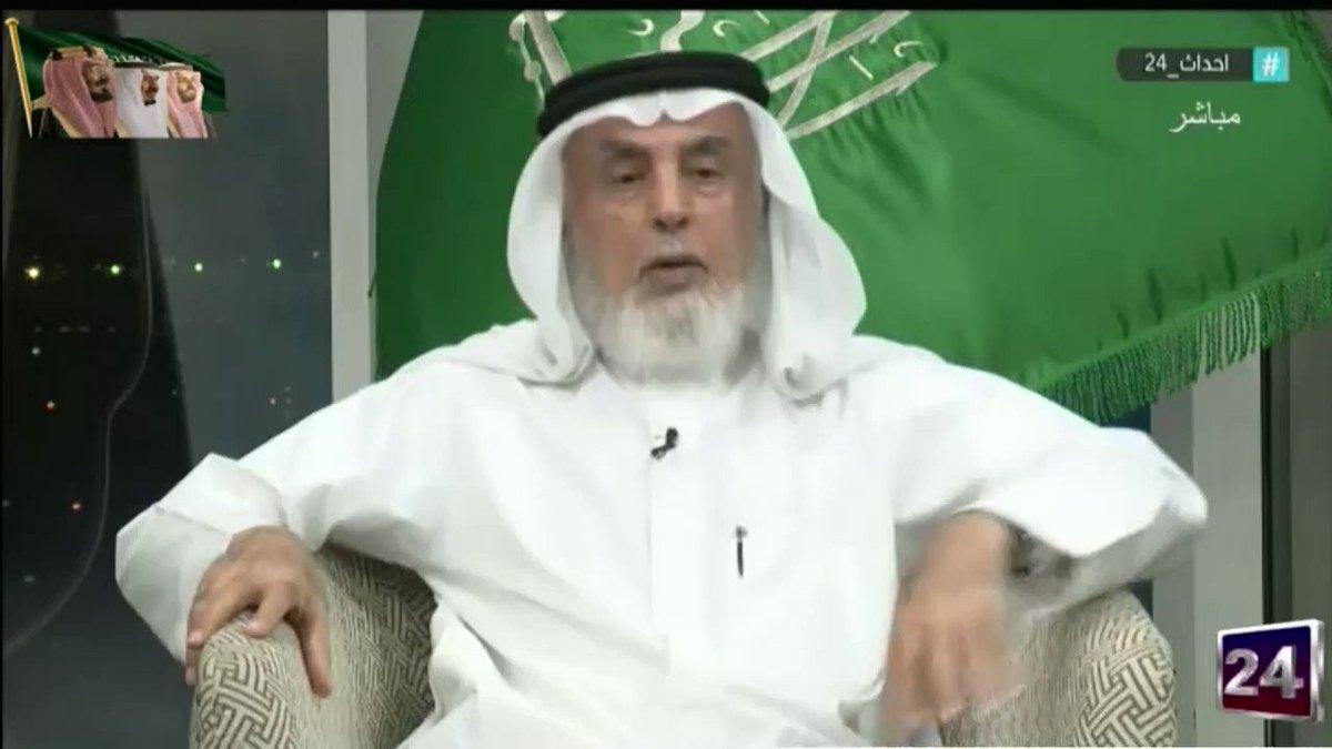 د. عثمان البريكان: ممارسات القرصنة التي تقوم بها عصابة الحوثي ليست بعيدة عما يقوم به النظام الإيراني في مياه الخليج.  #السعودية #الكويت