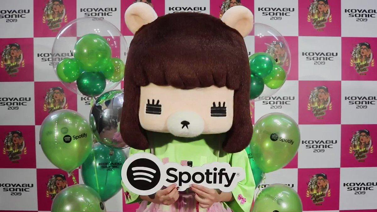 【KOYABU SONIC】女の子の気持ちを伝えるシンガーソングライター #コレサワ (@koresawa_519)💕 オフの日の過ごし方は…✏️