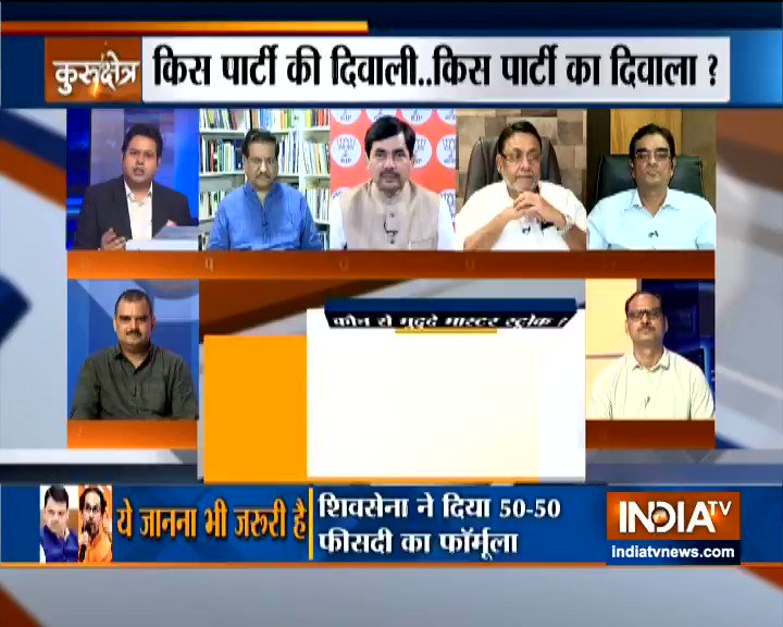 Maharashtra polls 2019: Is BJP targetting Sharad Pawar more than Congress-NCP combine as a whole?Watch #Kurukshetra with @journosaurav to know more.
