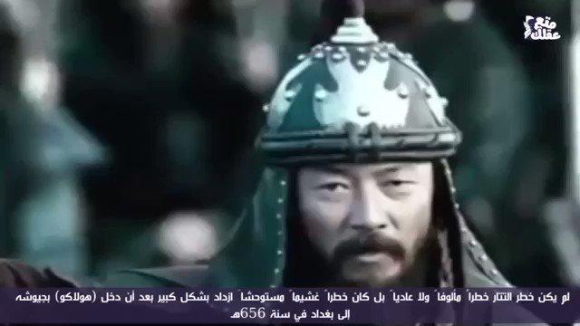 قصة قاهر المغول ومنقذ بلاد المسلمين من التتار القائد المظفر سيف الدين قطز.