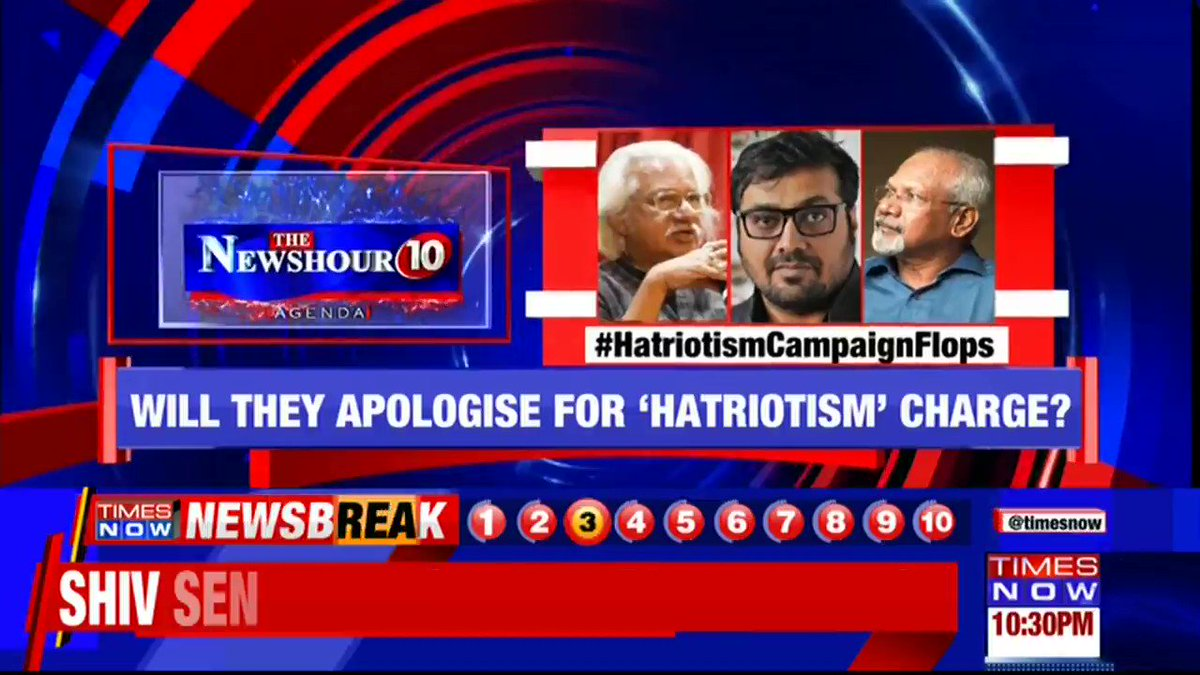 FIR against 49 celebs quashed for being false & malicious. Cops to act against petitioner. Will those alleging 'totalitarian state' now apologise?Share your view with Padmaja Joshi on @thenewshour AGENDA. | Tweet with #HatriotismCampaignFlops