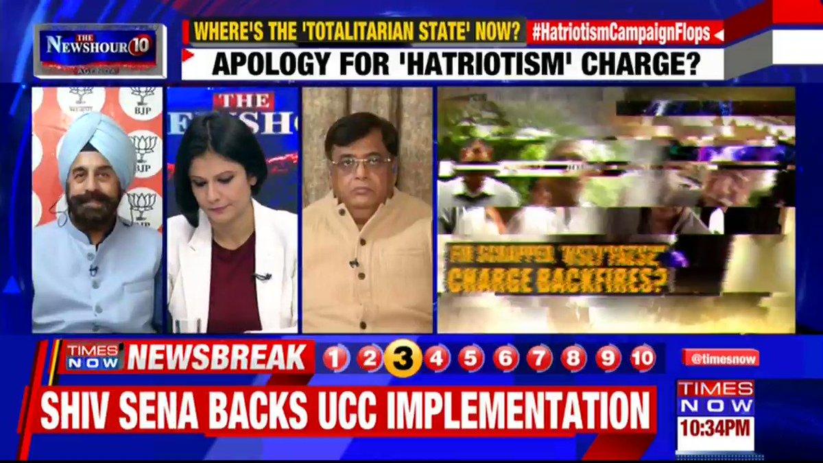There is hatred against minorities: Dr. Dinesh Varshney, Leader, CPI tells Padmaja Joshi on @thenewshour AGENDA. | #HatriotismCampaignFlops