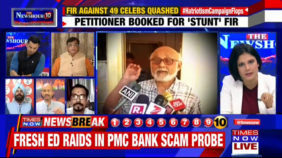 We welcome the quashing of the FIR: Dr. Dinesh Varshney, Leader, CPI tells Padmaja Joshi on @thenewshour AGENDA. | #HatriotismCampaignFlops