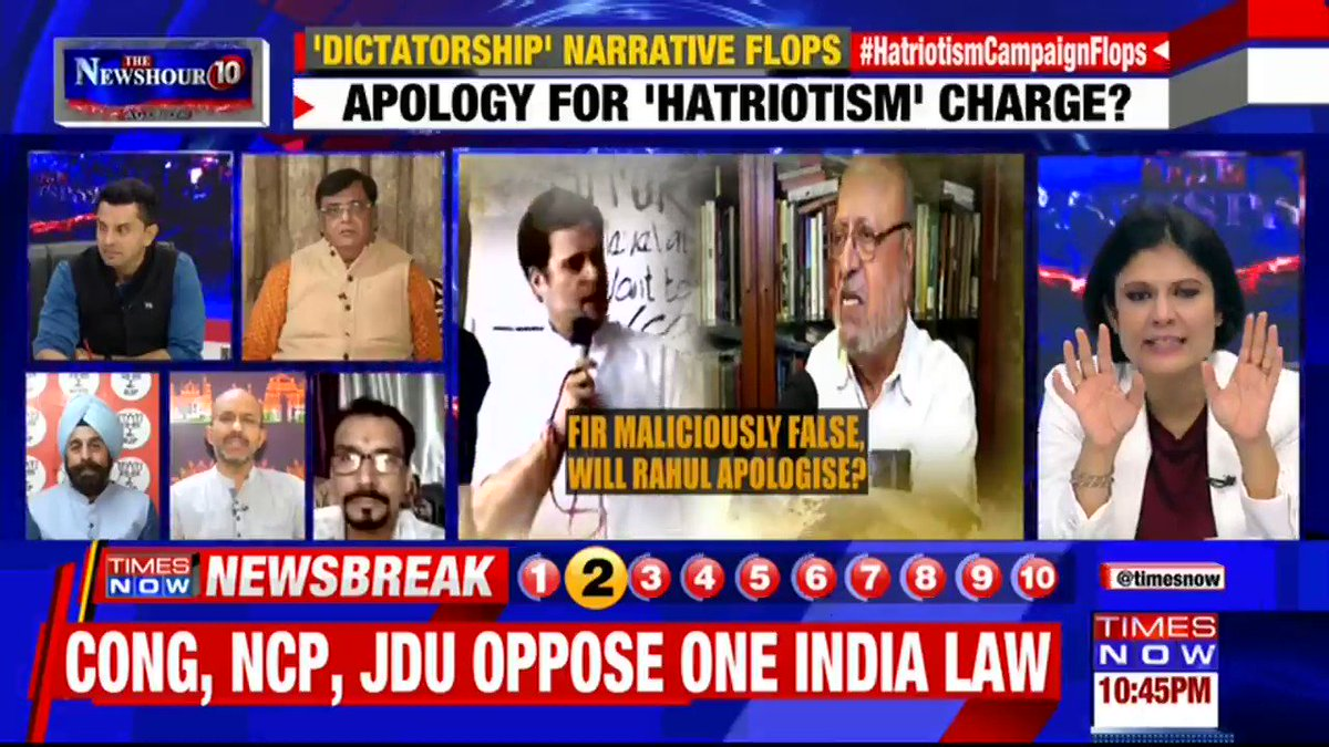 I have the right to protest & I will protest: Sudhir Ojha, Petitioner facing probe for false FIR tells Padmaja Joshi on @thenewshour AGENDA. | #HatriotismCampaignFlops