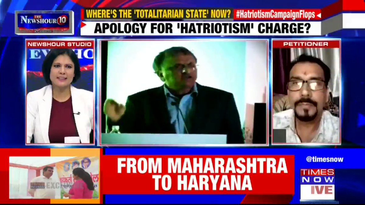 Allegations are being leveled against the Govt: Sudhir Ojha, Petitioner facing probe for false FIR tells Padmaja Joshi on @thenewshour AGENDA. | #HatriotismCampaignFlops