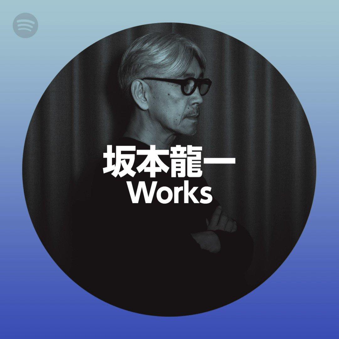 【坂本龍一 Works】 「戦場のメリークリスマス」や「ラストエンペラー」と言った映画作品の音楽で世界的注目をあび、数多くのアーティストに楽曲を提供してきた唯一無二のミュージシャン。 彼のWorksをここからお楽しみください🎧▶️ spoti.fi/SakamotoRyuich… @ryuichisakamoto