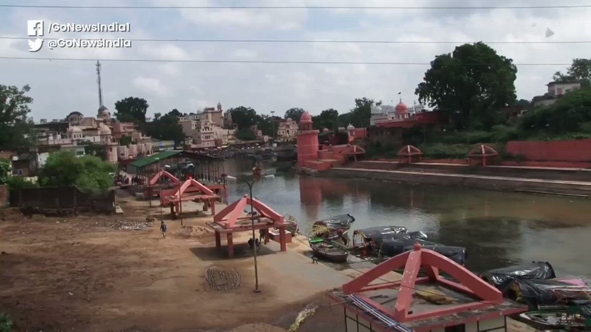 Image for the Tweet beginning: Despite UP's #Chitrakoot being one