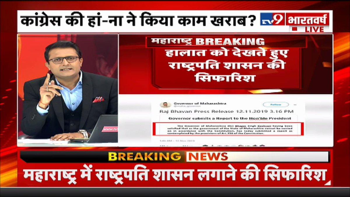 शिवसेना और बीजेपी ने मिलकर महाराष्ट्र की जनता का अपमान किया, मिलकर वोट पा लिए मगर मिलकर सरकार नहीं बना सके: AIMIM नेता @warispathan | बड़ी बहस जारी है @thesamirabbas के साथ. LIVE TV:bit.ly/2MWkg42