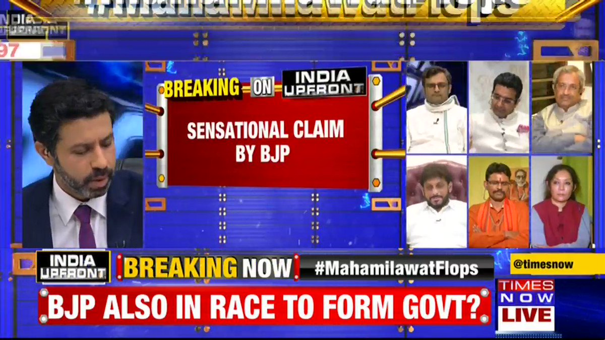The voters of Maharashtra have been betrayed: @warispathan, Lawyer & Spokesperson, AIMIM tells Rahul Shivshankar on INDIA UPFRONT. | #MahaMilawatFlops