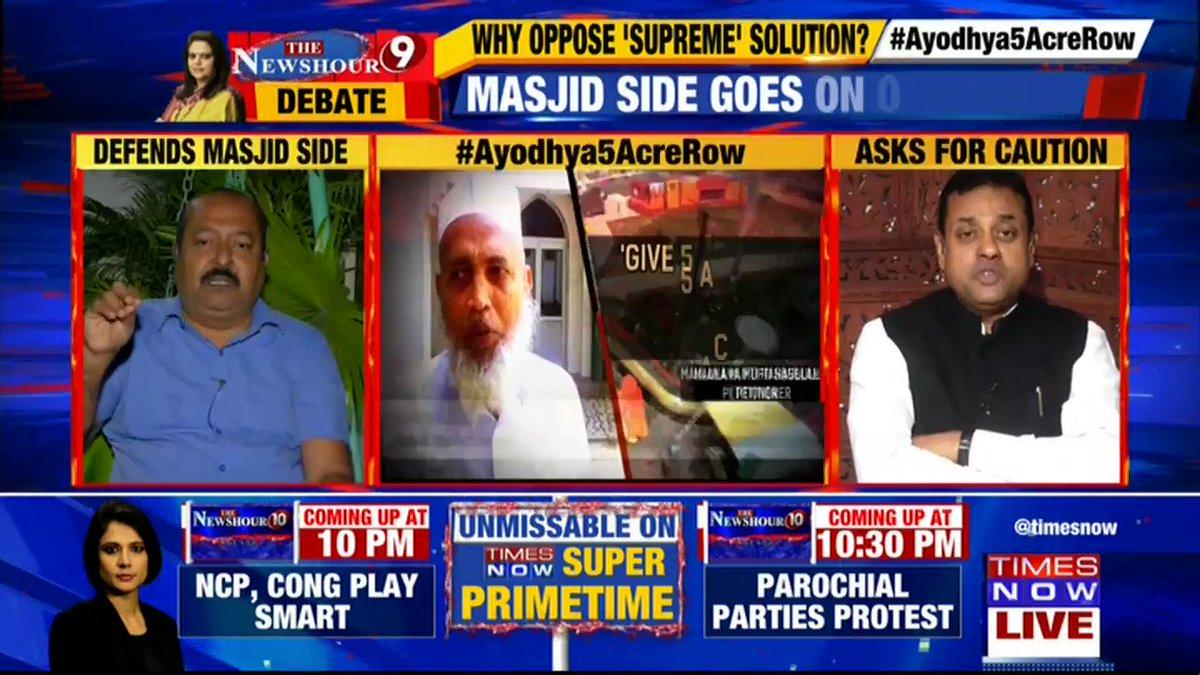We respect the Supreme Court's verdict but we were not fighting for compensation: @syedasimwaqar, National Spokesperson, AIMIM tells Navika Kumar on @thenewshour. | #Ayodhya5AcreRow
