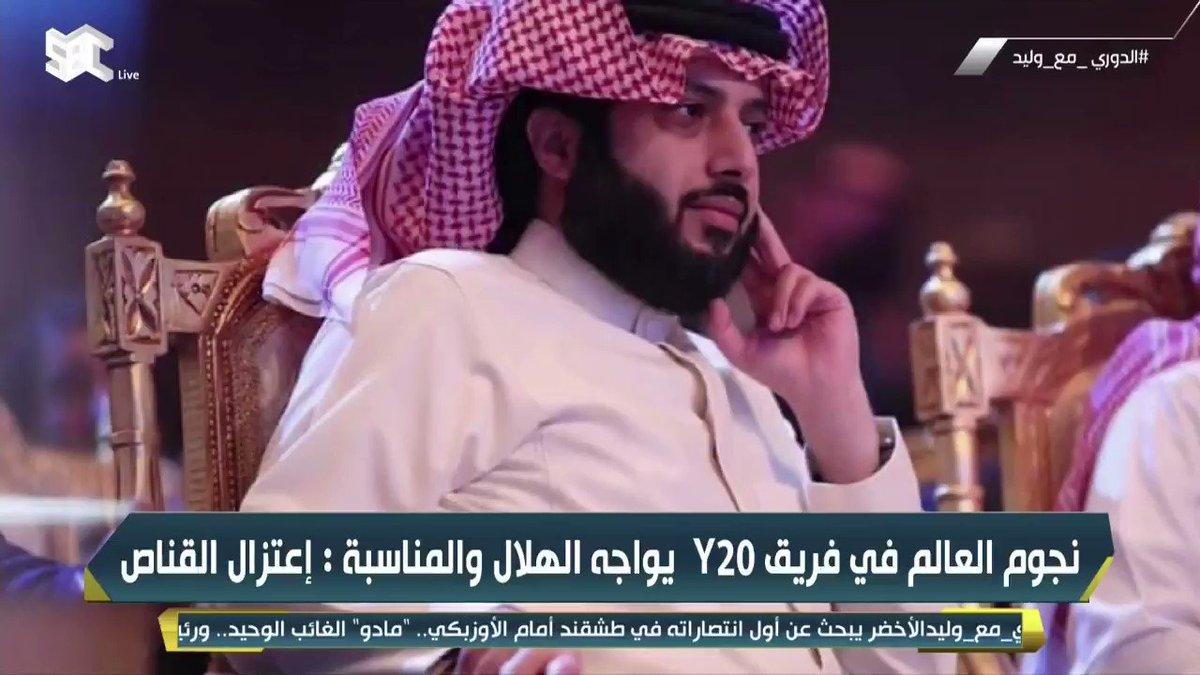 RT @DawryWaleed: #الدوري_مع_وليد  حمد المنتشري: ياسر القحطاني أخطر مهاجم واجهته خلال مسيرتي وهو 'أسطوري'. https://t.co/CmlrXTzbGj