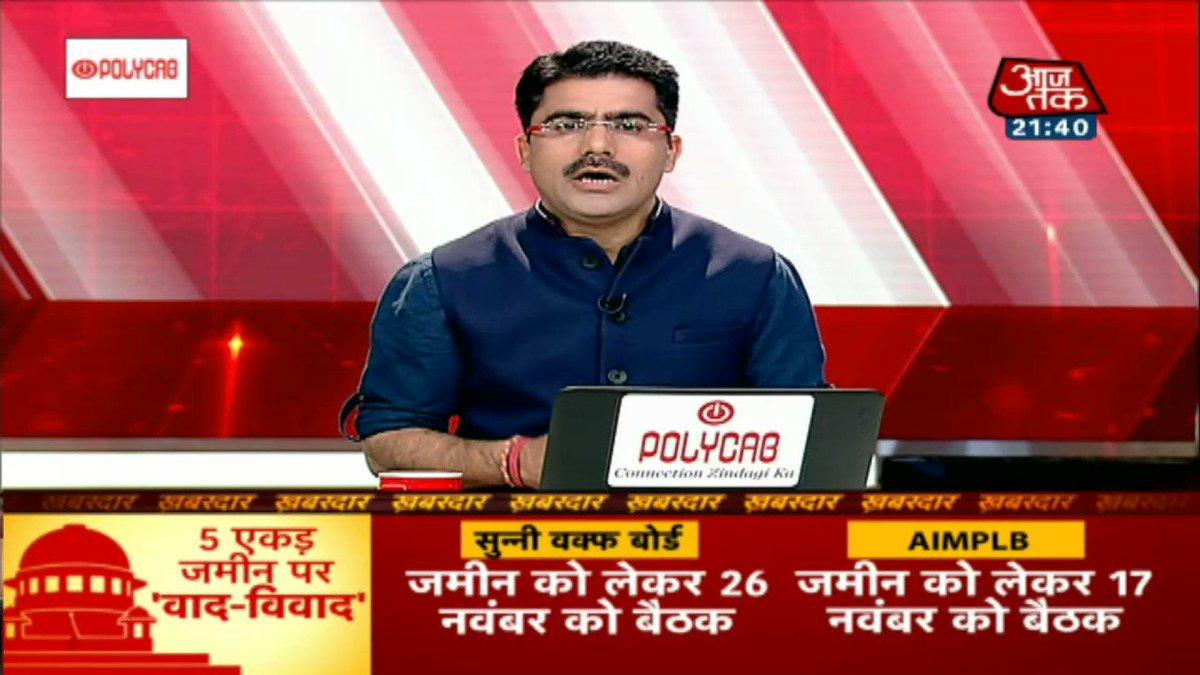 राम की नगरी बनेगी 'अद्भुत' नगरी...देखिए क्या है प्लान, @abhishek6164 की इस रिपोर्ट में#Khabardar @sardanarohitलाइव: http://bit.ly/at_liveTV
