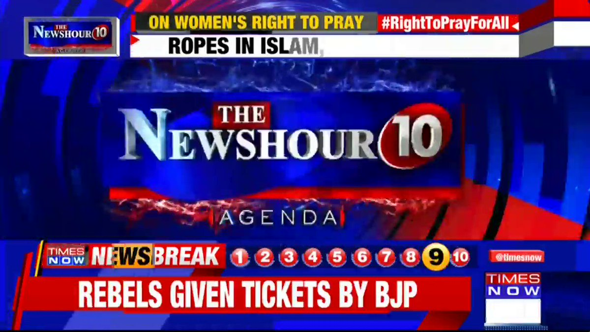 We are talking about praying to God, who looks after every human being: @BrindaAdige, Activist tells Padmaja Joshi on @thenewshour AGENDA. | #RightToPrayForAll