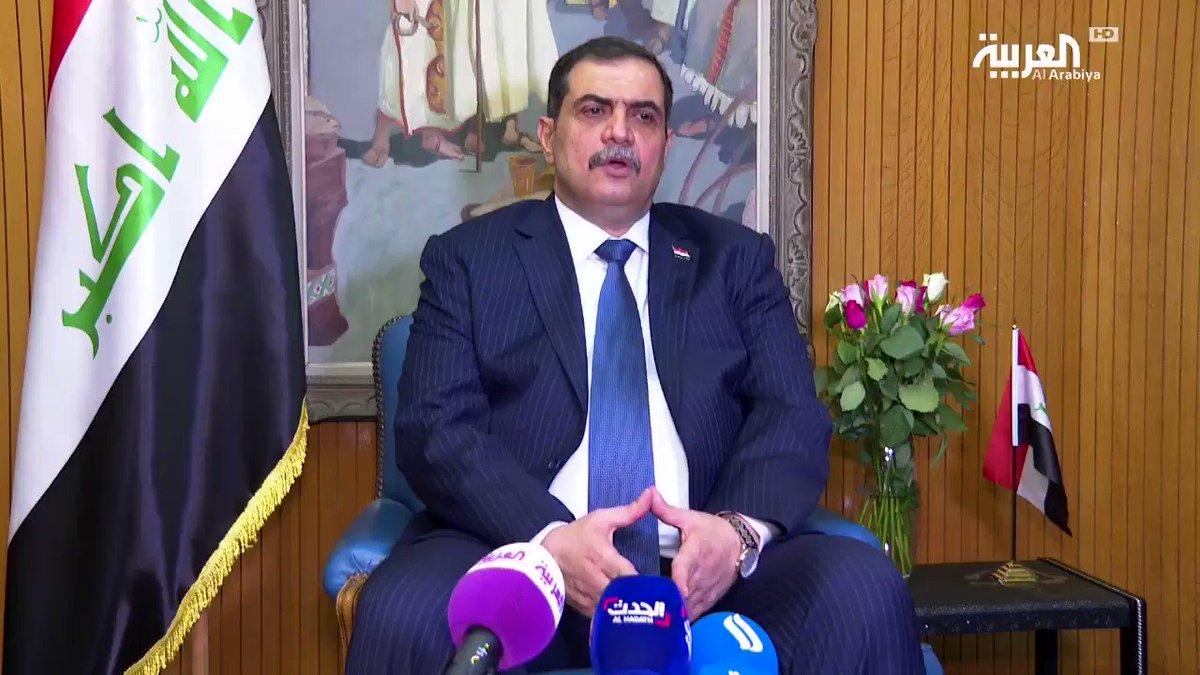 وزير الدفاع العراقي نجاح الشمري: طرف ثالث يقتل المتظاهرين والقوات الأمنية#تظاهرات_العراق