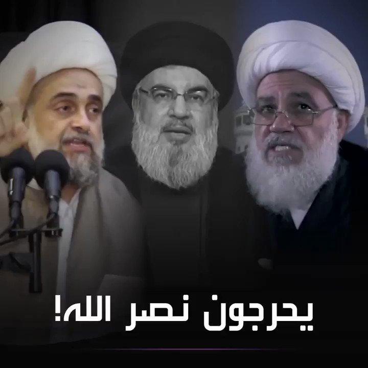 رجال دين شيعة يهاجمون #نصر_الله: ولاؤه لـ #إيران