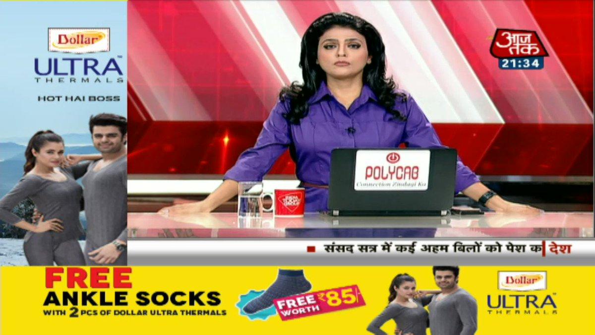 प्रदूषण पर चीन से क्यों नहीं सीखता हिंदुस्तान?#Khabardar लाइव: http://bit.ly/at_liveTV