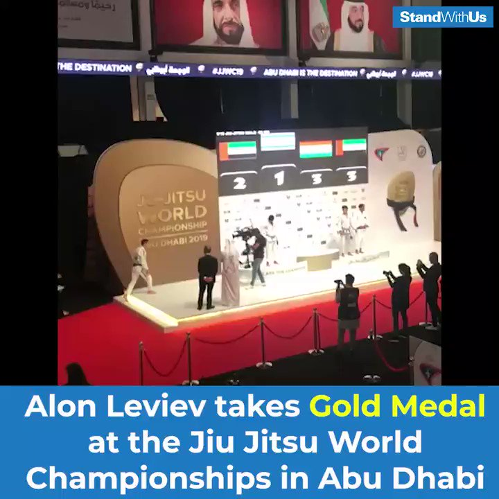 WATCH: Israel's national anthem was played in Abu Dhabi after 17-year-old Alon Leviev took GOLD at the Jiu-Jitsu World Championships. Mazal tov champion! via: @AyeletSport