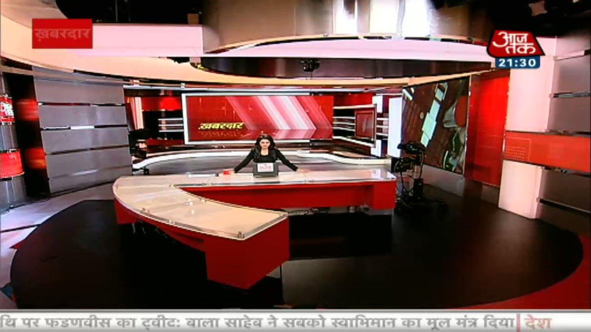 टमाटर की महंगाई से #Pakistan में तौबा-तौबा!#Khabardar @chitraaumलाइव http://bit.ly/at_liveTV