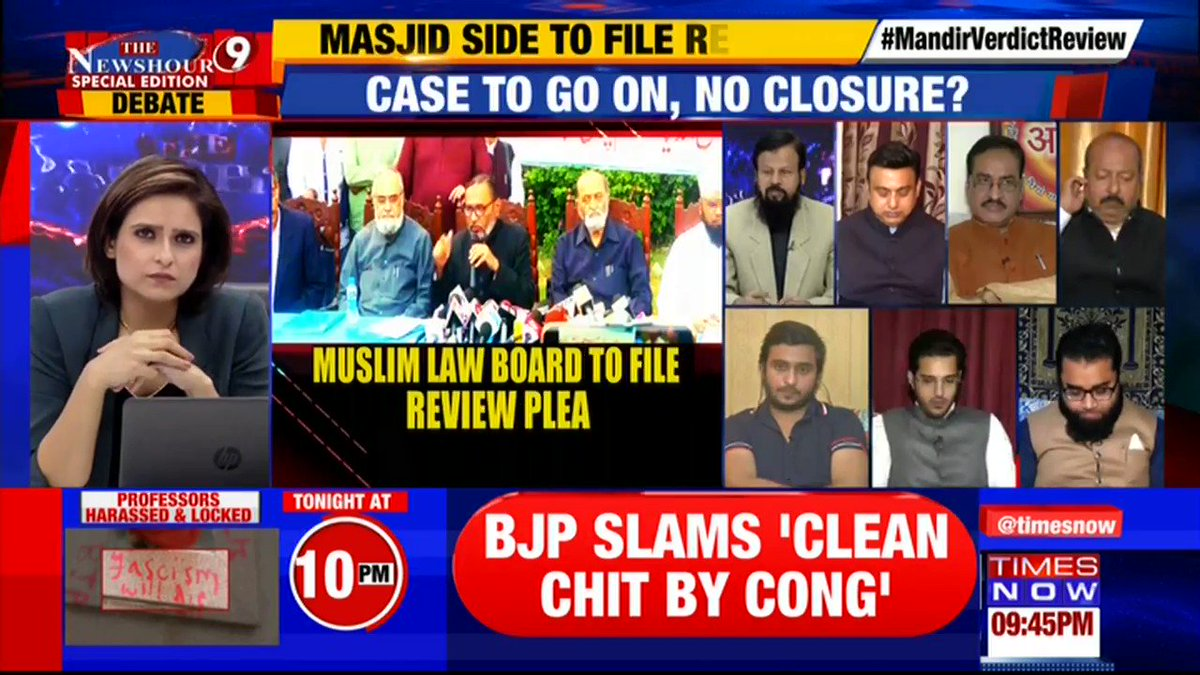 We (AIMIM) are just exercising our constitutional rights: @syedasimwaqar, National Spokesperson, AIMIM tells Preeti Dahiya on @thenewshour Special Edition. | #MandirVerdictReview