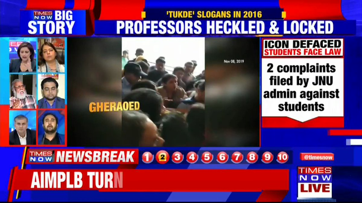 No political party would ever defend vandalism or any type of violence: @MCAbbas, Political Analyst tells TIMES NOW over @INCIndia justifying vandalism in JNU.