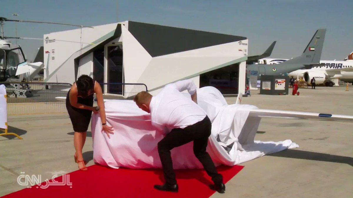 #معرض_دبي_للطيران يكشف عن أول طائرة سباق كهربائية..تعرف عليها https://cnn.it/2KAzOKv#DubaiAirshow