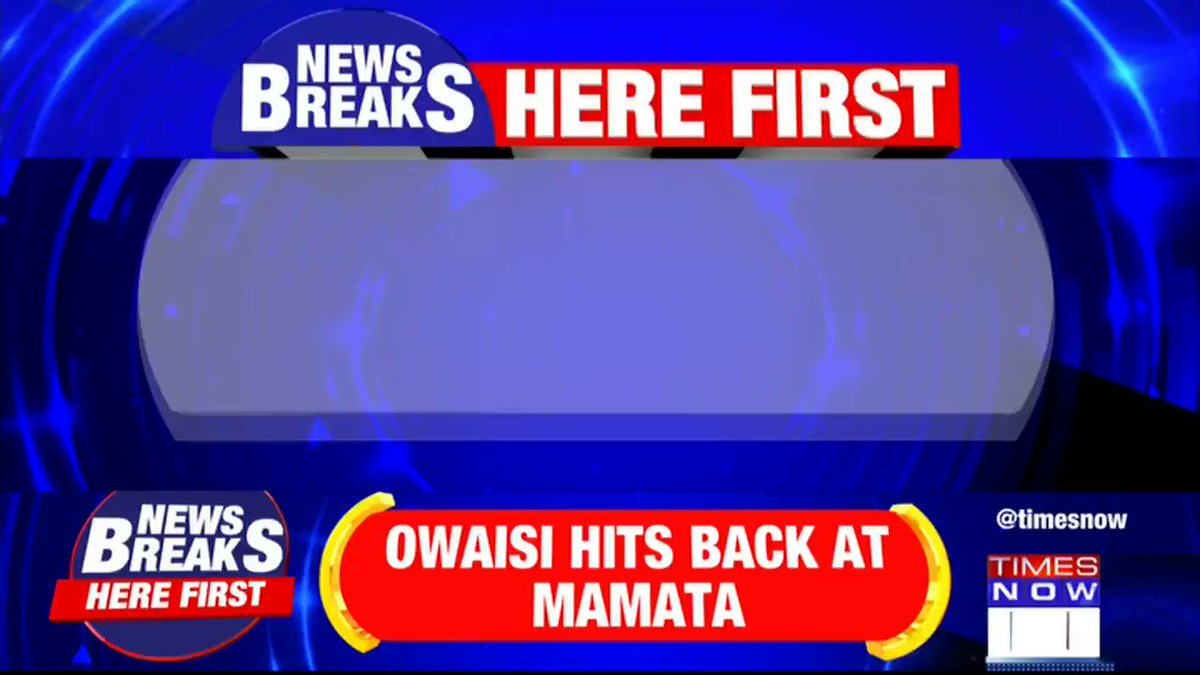 #Exclusive #Breaking   TIMES NOW accesses government reply to snooping scandal.1: We have the power to decrypt.2: Each case as per the process of law.Only broad replies. No specific reply on Pegasus.Listen in: TIMES NOW's Vivek N takes us through the EXCLUSIVE document.