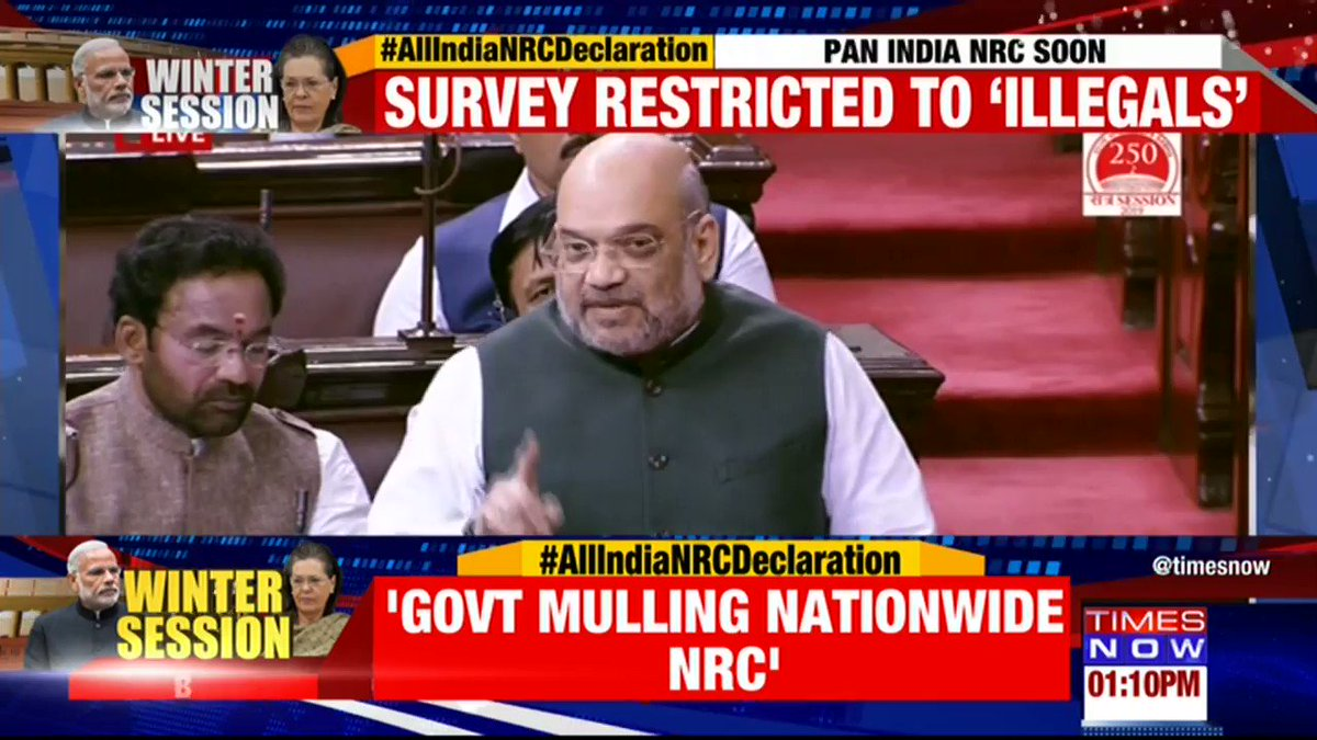 BIG ANNOUNCEMENT by Union Home Minister @AmitShah in the Rajya Sabha.Centre mulling pan-India NRC: Home Minister Amit Shah. Listen in: TIMES NOW's Nikunj Garg with details. | #AllIndiaNRCDeclaration
