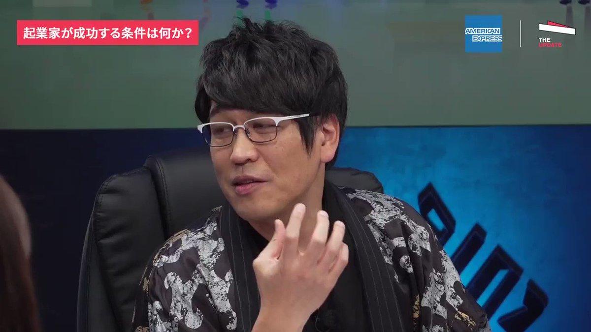 「熱意は関係ないです」堀江貴文@takapon_jp さんは、しつこさが最も大切だと語る📢💥\#TheUPDATE 22時〜配信中/「起業家が成功する条件は何か?」本編はこちら▶︎
