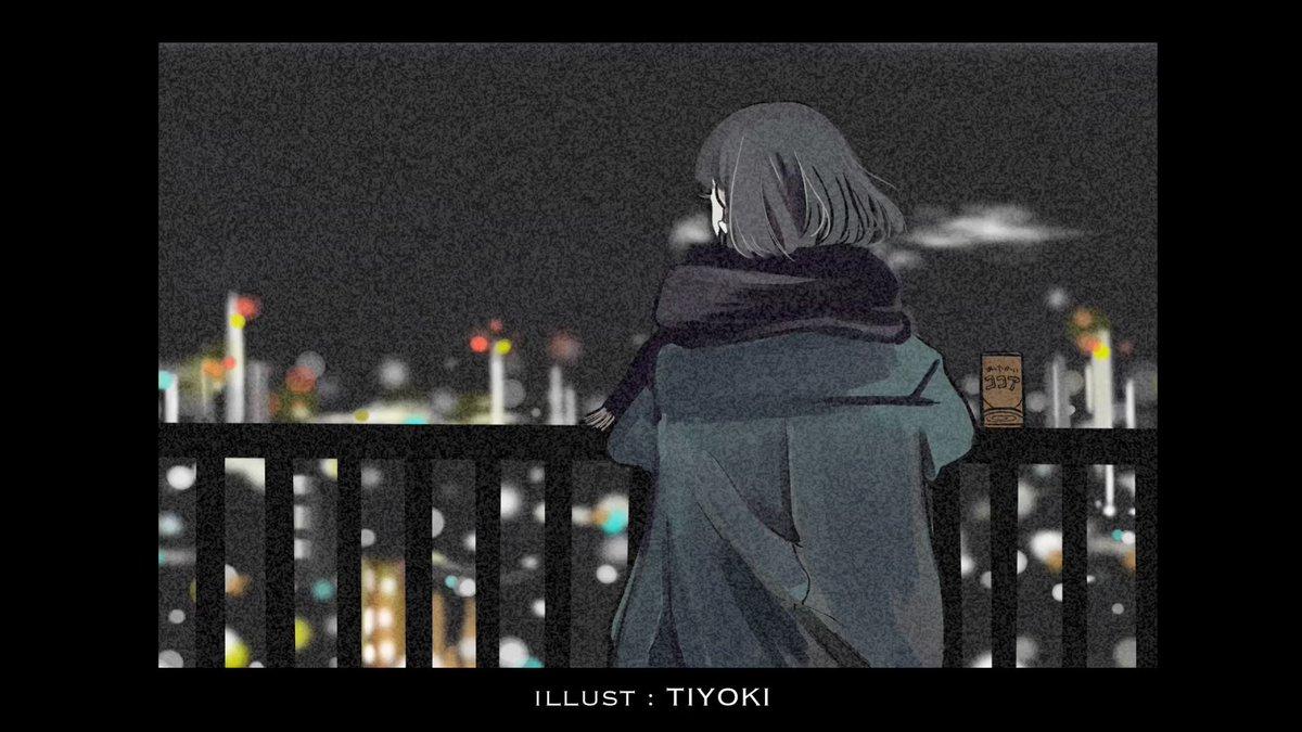 愛し合っているのにお互いに別れを選んだ歌