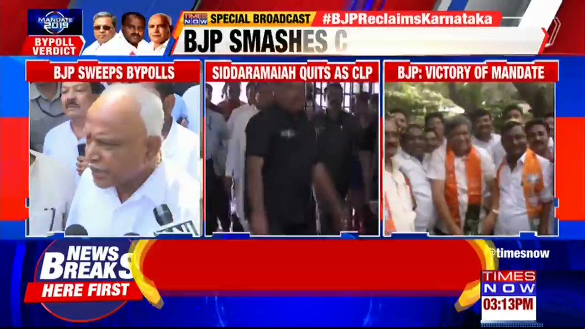 Listen in: Karnataka CM @BSYBJP briefs the media following the by-poll results.'People of Karnataka will see a stable, pro-people Govt', says B. S. Yediyurappa. | #BJPReclaimsKarnataka