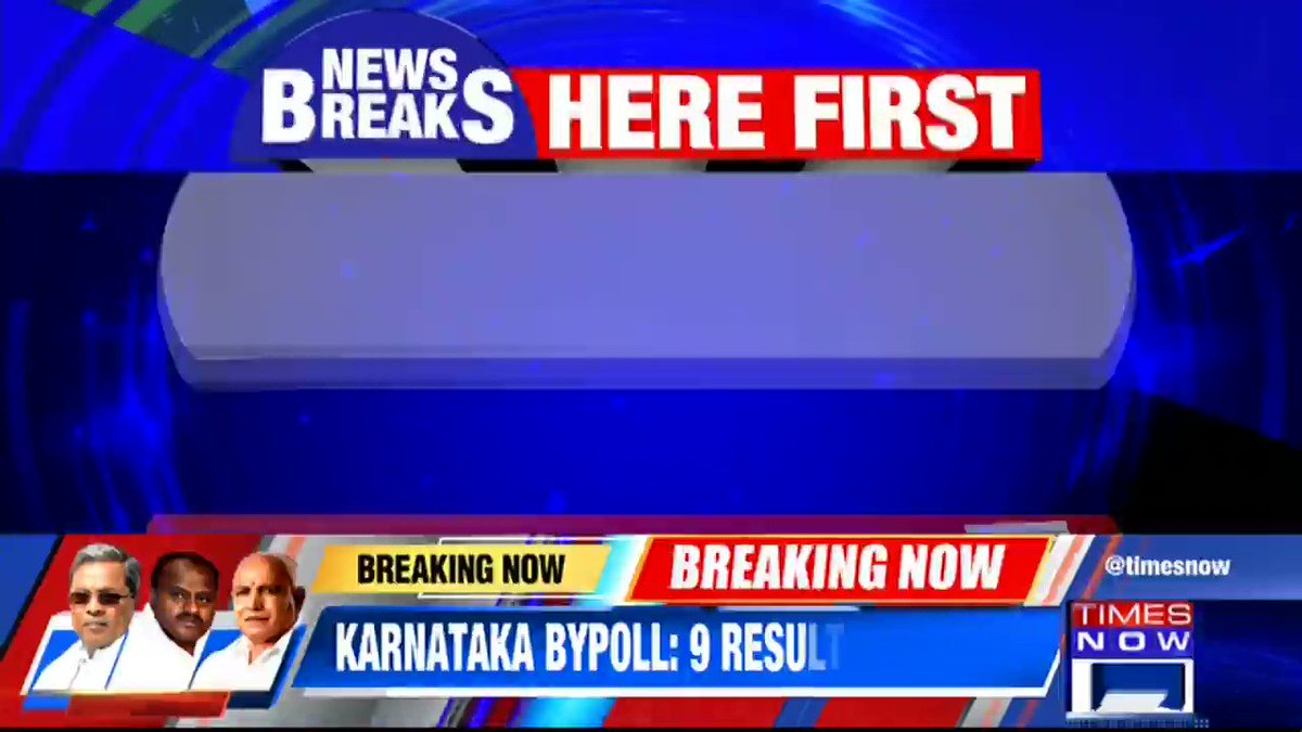 #Breaking | Karnataka by-polls: @BJP4India wins 7 seats while @INCIndia wins 2 seats in the results of the 9 seats which are declared as of now. TIMES NOW's Padmaja Joshi with details. Listen in. | #BJPReclaimsKarnataka