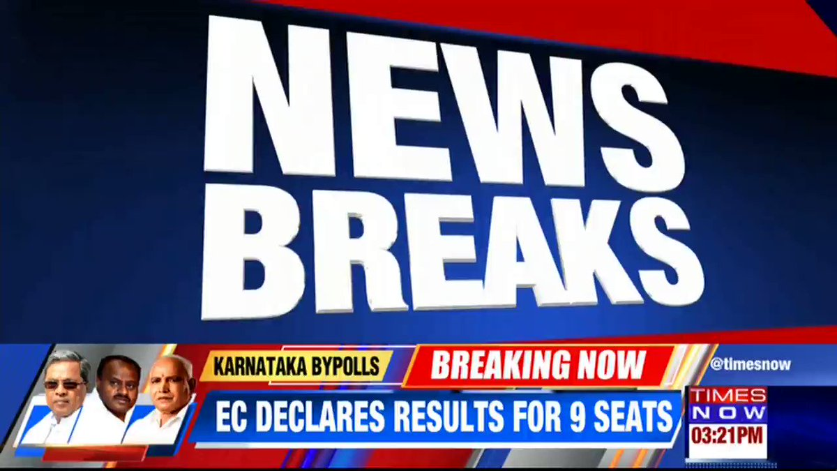 #Breaking | @INCIndia accuses @BJP4India of 'cash politics' in the Karnataka by-polls. TIMES NOW's Deepak with details. Listen in. | #BJPReclaimsKarnataka