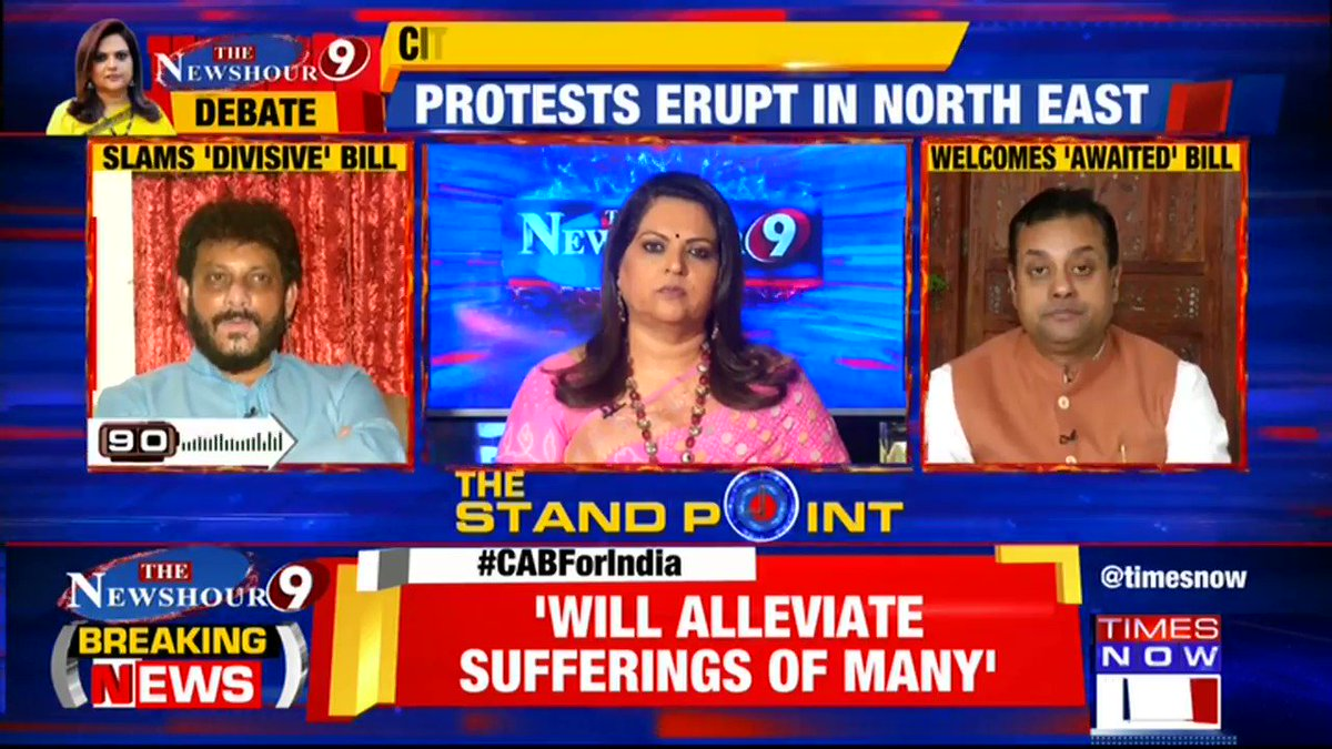 THE STAND POINT | Today, democracy has been murdered & our Constitution has been ignored: @WarisPathan, Spokesperson, AIMIM tells Navika Kumar on @thenewshour. | #CABForIndia