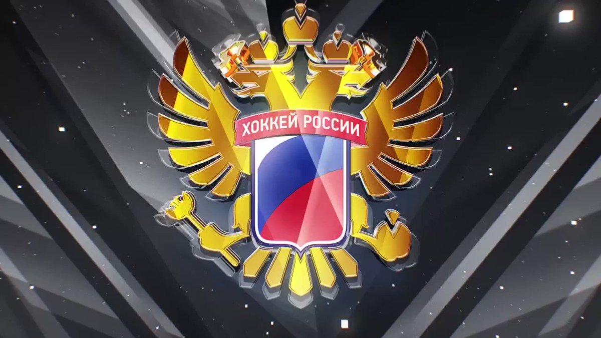 хоккей россии эмблема картинки центр, где были