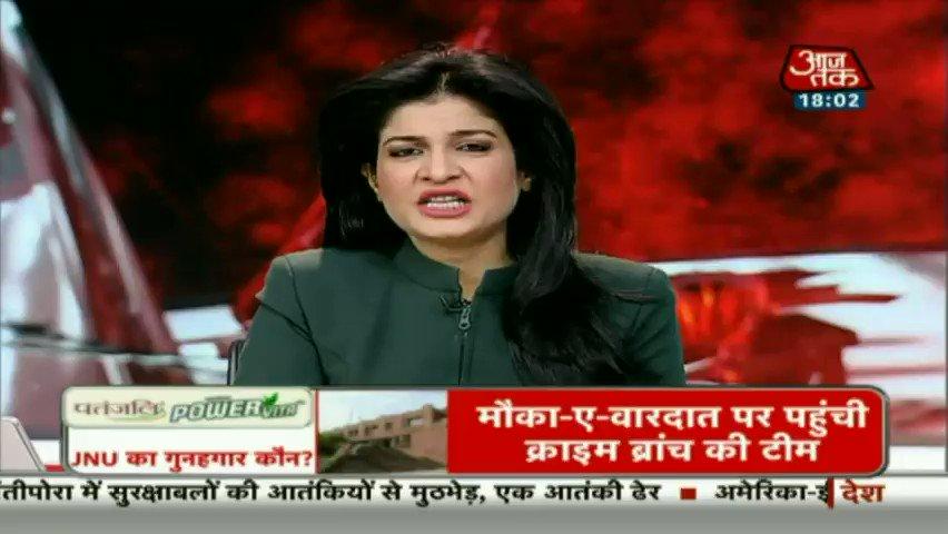 .@asadowaisi बोले- ये नकाबपोश ABVP के गुंडे हैं, इसके जवाब में सुनिए क्या बोले @sambitswaraj #हल्ला_बोल (@anjanaomkashyap) http://bit.ly/at_liveTV
