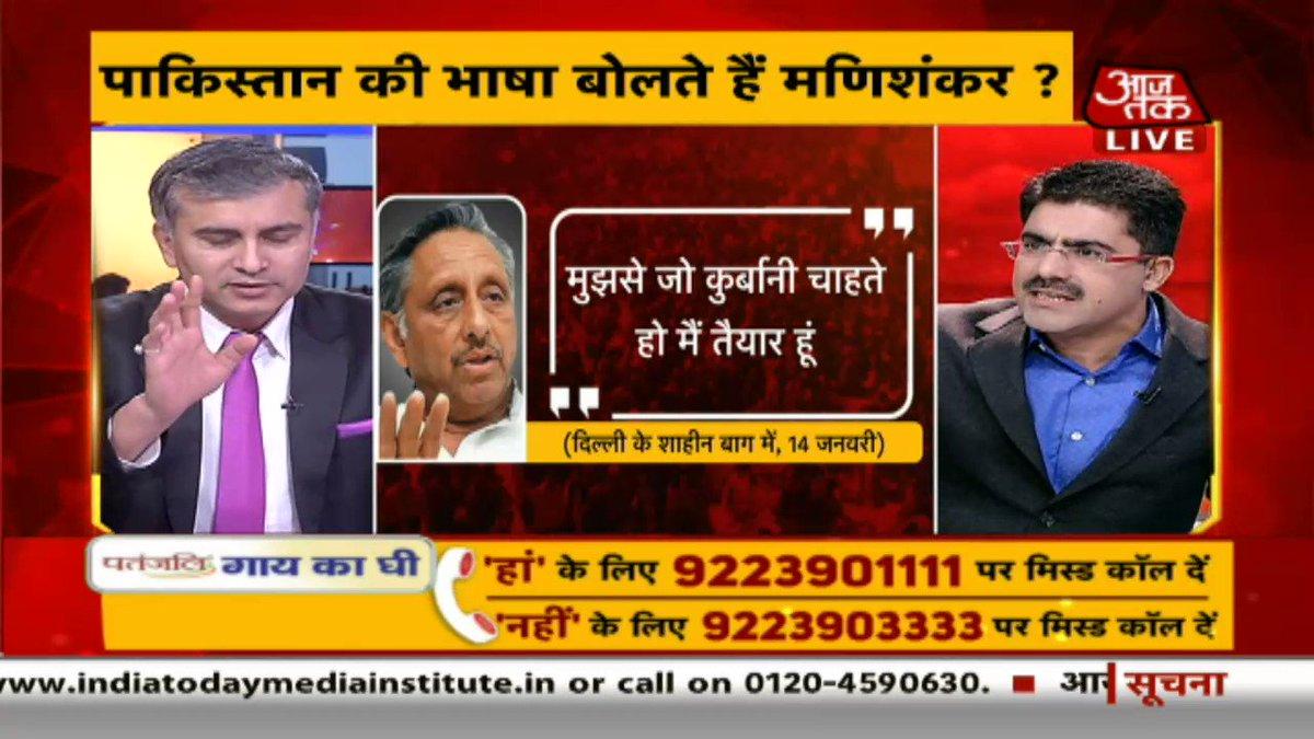 विवादों में मणिशंकर अय्यर का बयान. देखिए @gauravbh, @ChetanNature और संगीत रागी के बीच छिड़ी बहस #Dangal लाइव- http://bit.ly/at_liveTV