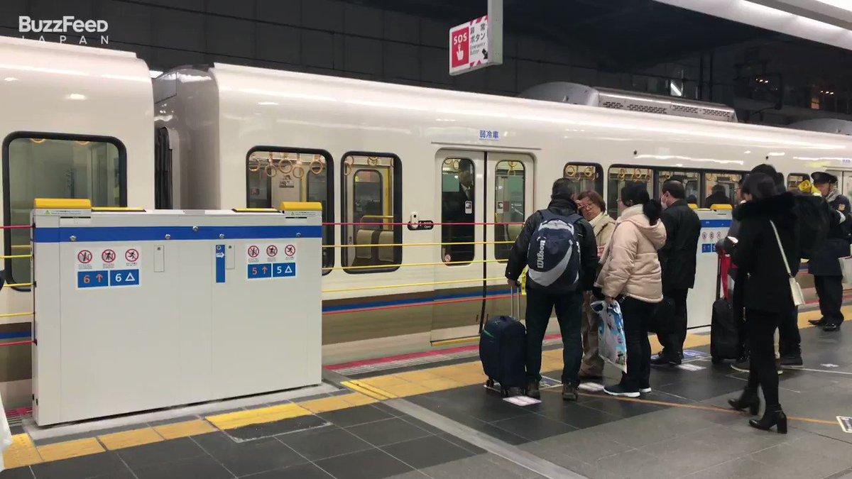 大阪駅のホームドア、ロープでできていてプロレスみたいで面白い!
