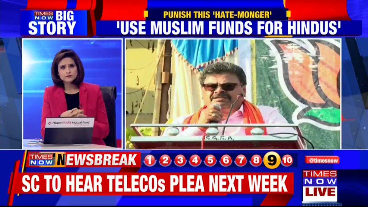 BJP MLA Renukacharya betrays 'Sabka Saath' & spews hate to target Muslims. Congress attacks 'communal' BJP.Will BJP sack this 'hate-monger'?Deepak Bopanna with more details. Listen in.