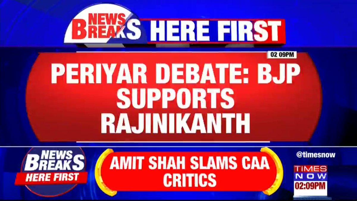 #Breaking | Periyar debate: BJP extends support to @rajinikanth. 'Will provide legal aid to Rajinikanth,' says BJP. Shilpa & Vivek N with Listen in. | #RajiniNotSorry