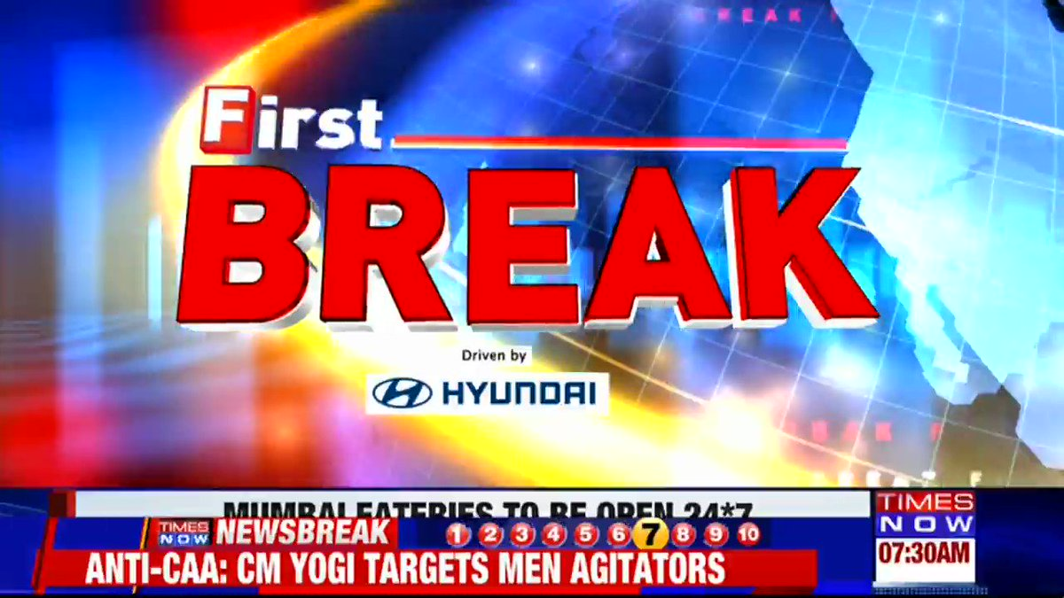 #Breaking | A case has been registered against ex-cricketer Azharuddin in Rs 21 Lakh cheating case.TIMES NOW's Aruneel with details.