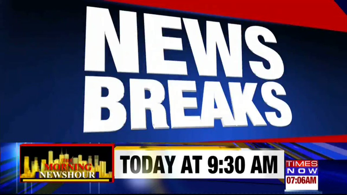 #Breaking | As anti-CAA & NRC protests continue, statistics dept surveyor was roughed up. Ruckus was witnessed in Kota during the economic survey.TIMES NOW's Arvind with details.