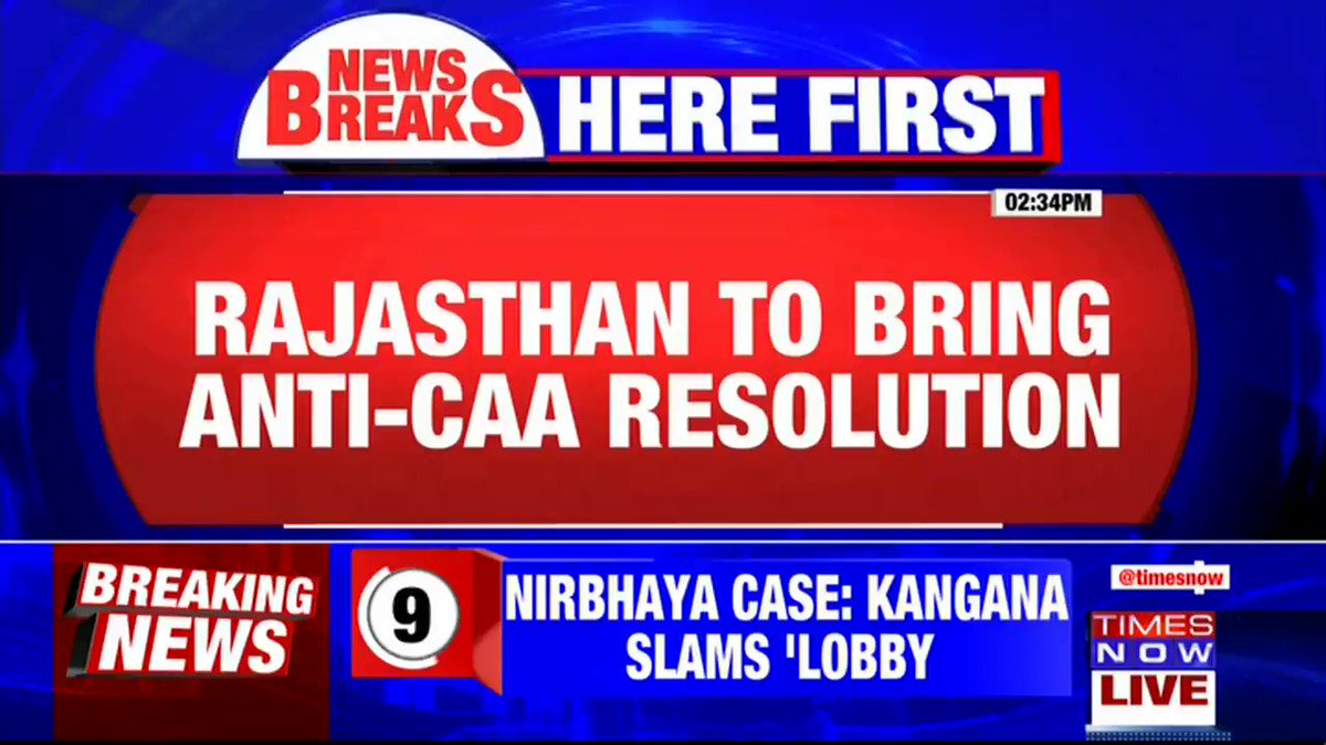 #Breaking | Rajasthan Dy CM @SachinPilot declares that the state is ready to bring a resolution against the CAA. TIMES NOWs Arvind with details.