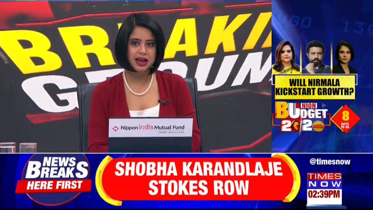 Maharashtra: After @AshokChavanINC, @PawarSpeaks backs pro-Muslim stand. @BJP4INDIA slams CM @OfficeOfUT & the Maha Vikas Aghadi govt. TIMES NOWs Kajal Iyer with details.