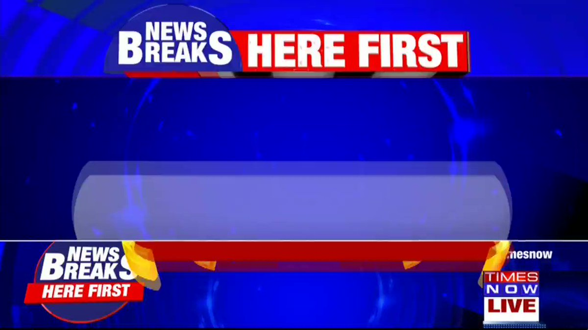#Breaking | @INCIndia jumps into the 'India vs Pak' row & slams BJP for the remark.TIMES NOW's Samia with details. | #Feb11WithTimesNow