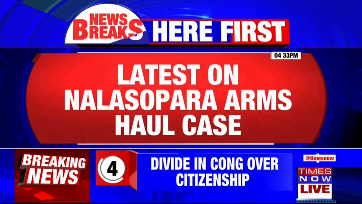 #Breaking | Maharashtra ATS arrests 34-year-old Pratap Hajara in connection with the Nalasopara arms haul case from Nainapur in West Bengal.TIMES NOW's Siddhant with details.