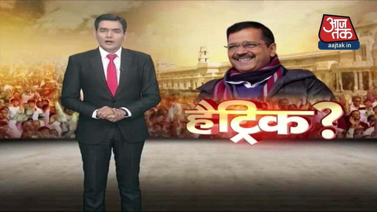 स्कूल-अस्पताल-बिजली-पानी पर फ़िदा राजधानी?#Visheshपूरा कार्यक्रम देखें सईद अंसारी के साथ के साथ: http://bit.ly/2SBzhei#DelhiElections2020 #VoteOnDelhi