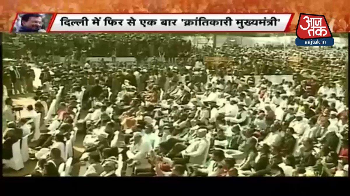 लगातार तीसरी बार दिल्ली में केजरीवाल सरकार #Vishesh #AAPKiDilli पूरा कार्यक्रम देखें- https://bit.ly/38lwfS9