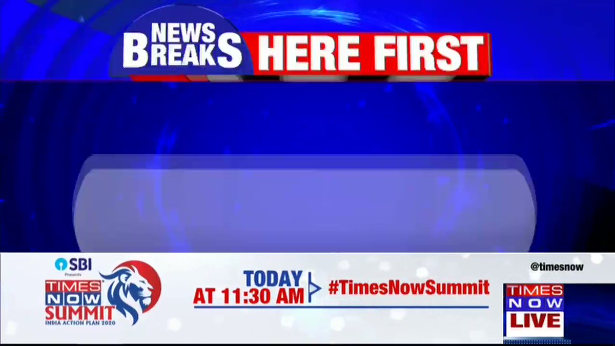 #Breaking | Another setback for PDP chief @MehboobaMufti as an ex Poonch MLA quits PDP.More details by TIMES NOW's Pradeep Dutta.