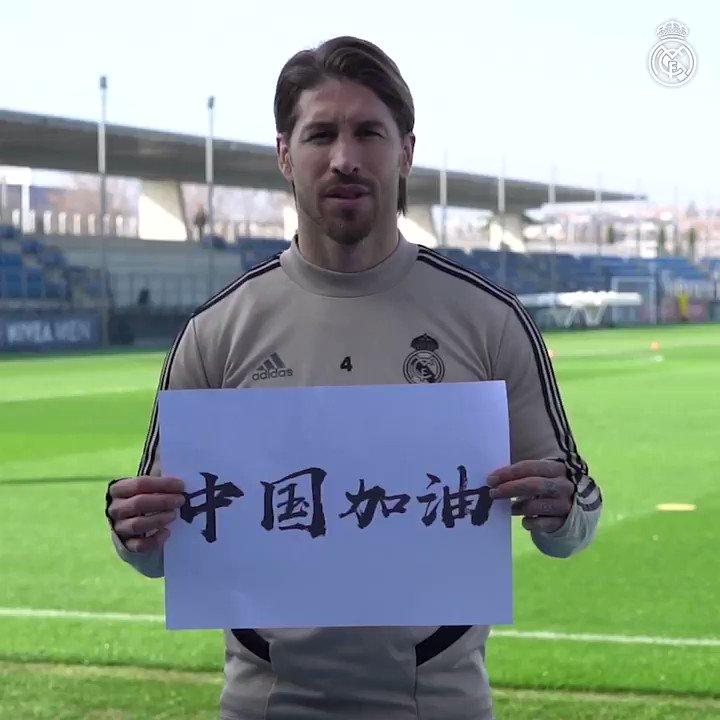 El Real Madrid muestra su apoyo a todas las personas afectadas por el coronavirus. #RealMadrid