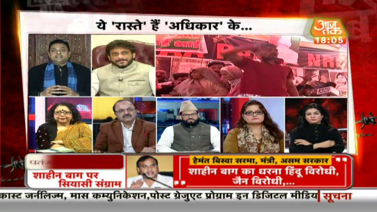 सुप्रीम कोर्ट ने साफ़ कहा है कि आप की सुविधा दूसरों के लिए असुविधा नहीं बननी चाहिए: @sambitswaraj@SubuhiKhan01 और @TahiraHasan2 ने भी मुद्दे पर रखी राय!#हल्ला_बोल @anjanaomkashyap के साथ लाइव: http://bit.ly/at_liveTV